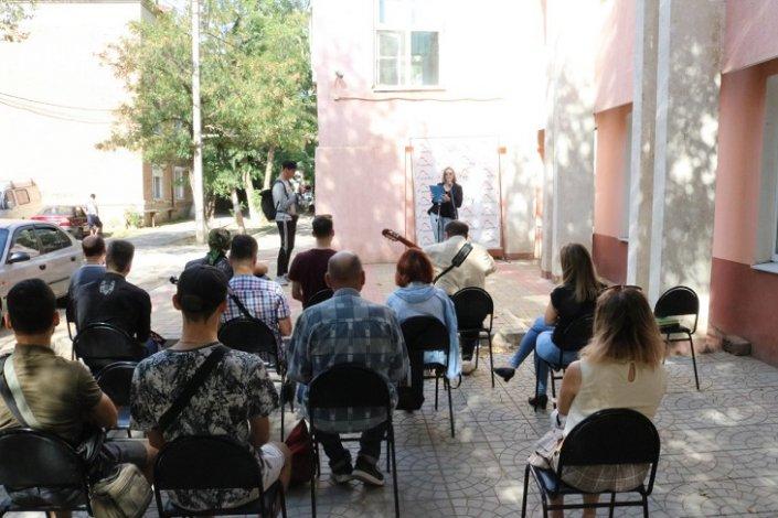 Астраханские поэты читали стихи во дворе