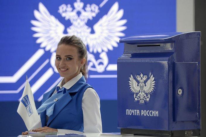 Почта России в Астрахани доставит все пенсии и пособия на дом