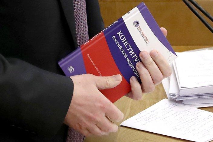 ВЦИОМ проверил отношение людей к поправкам в Конституцию