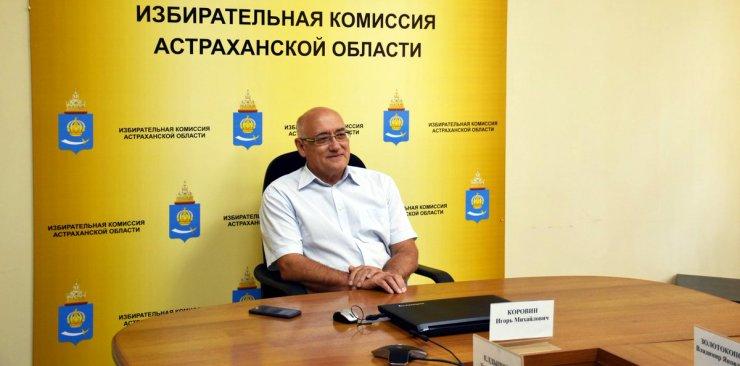 Астраханский облизбирком печатает бюллетени для голосования по изменениям Конституции