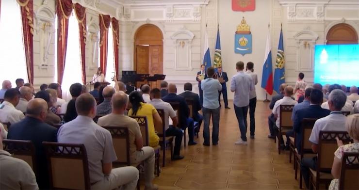 В Астраханской области появятся новые почетные звания