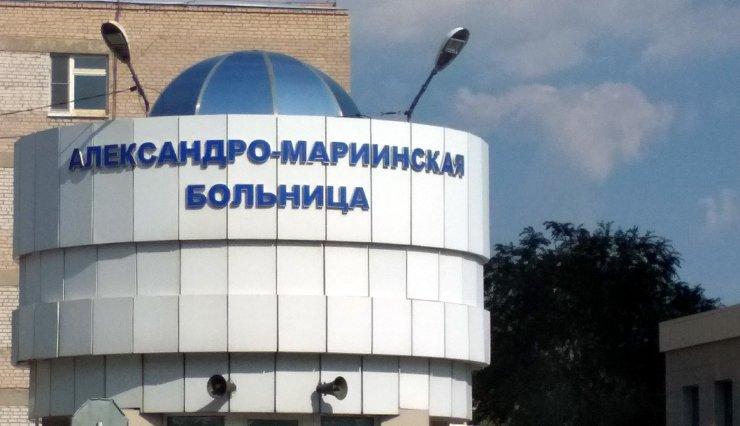 Облминздрав обновил перечень больниц для ковидных астраханцев