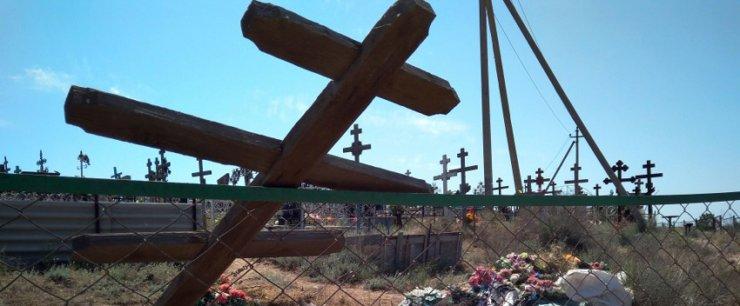 На кладбище под Астраханью царит разруха