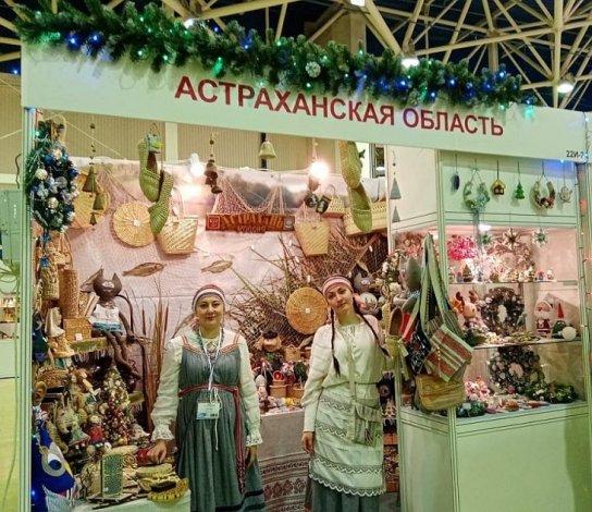 Астраханский Дом ремёсел достойно представил себя в Москве