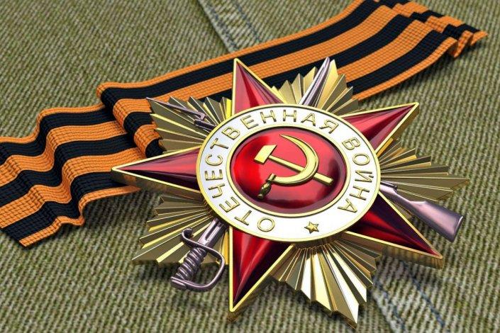 Астраханцы получат выплаты к 75-летию Победы