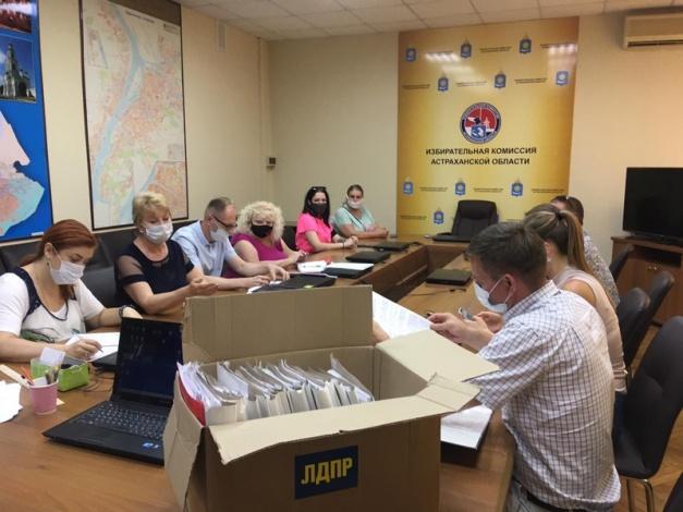 ЛДПР выдвинула Бабушкина, Шеина и Дунаева на выборах в Думу Астраханской области