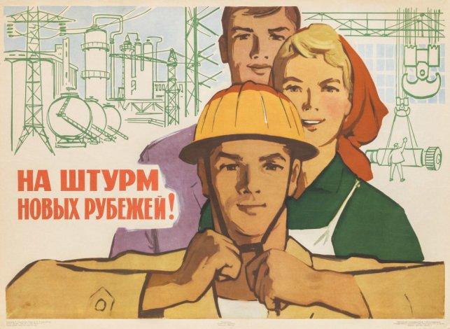 Астраханская область в хвосте очередного рейтинга
