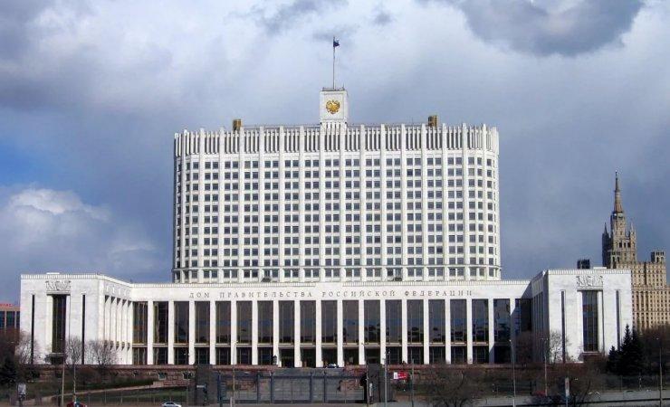 Астраханцы реагируют на отставку правительства России