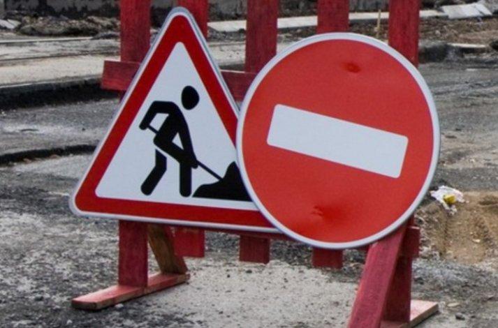 Мост через Царев опасен и будет закрыт