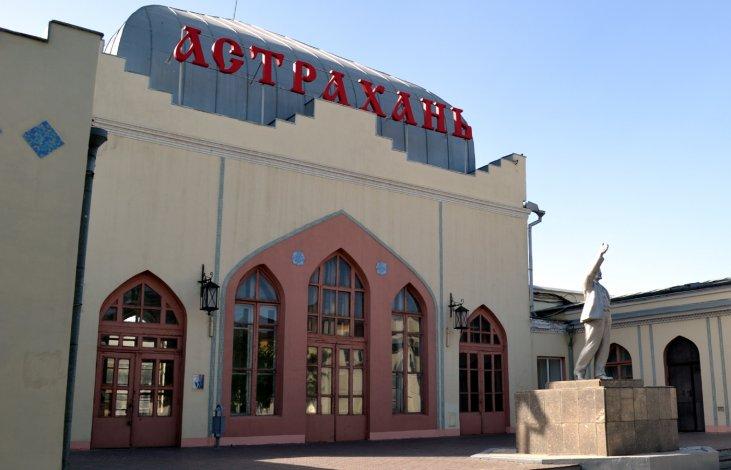Астрахань и Крым свяжет прямой поезд
