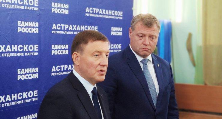 У «Единой России» в Астрахани прошла необычная конференция