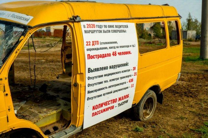В Астрахани появился политический арт-объект