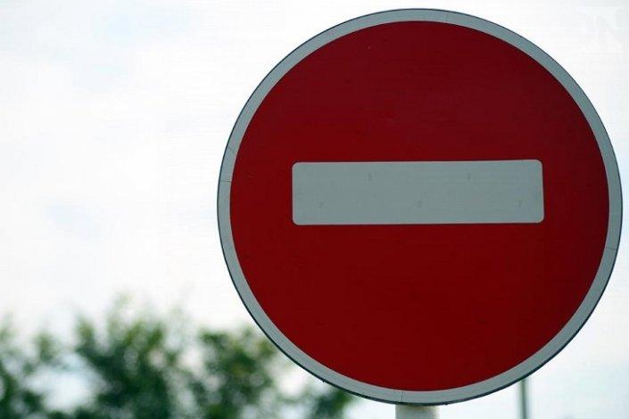 """В микрорайоне """"Десятка"""" закрыт на ремонт пешеходный понтон"""