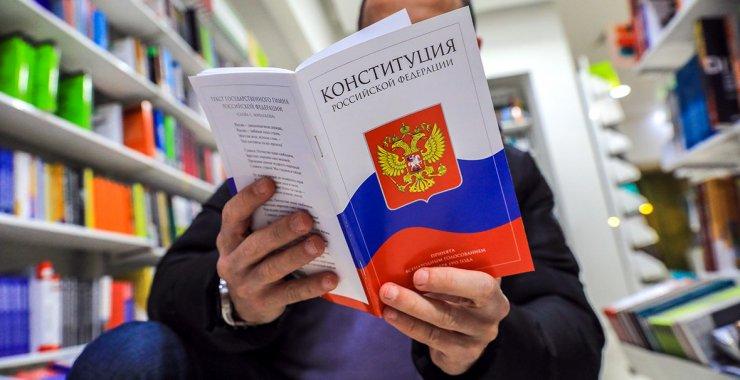 Астраханцы проголосуют по поправкам в Конституцию 1 июля