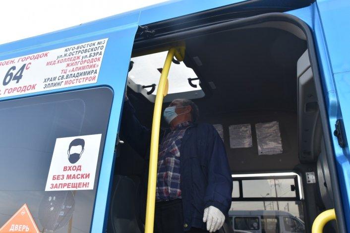 Водителям общественного транспорта в Астрахани добавили хлопот