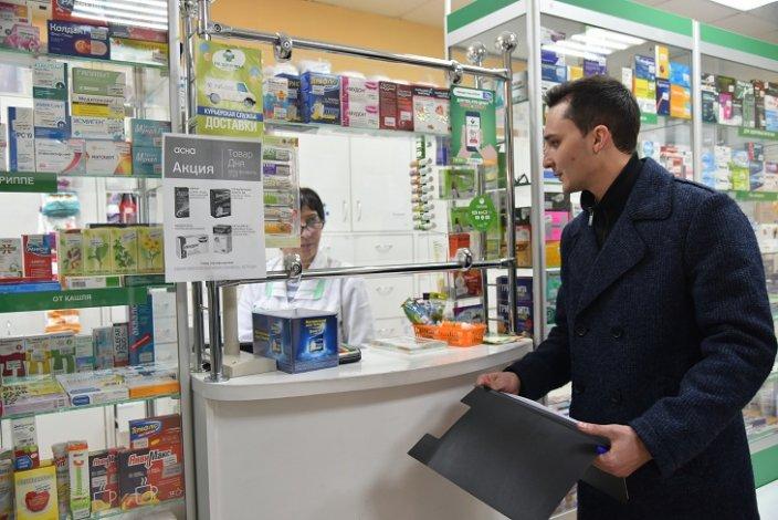 В астраханские аптеки нанесли инспекционный визит