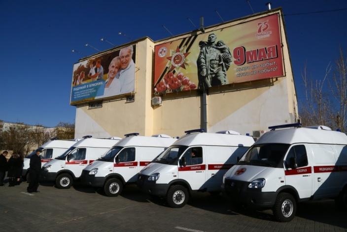 Астраханское здравоохранение пополнилось машинами скорой помощи