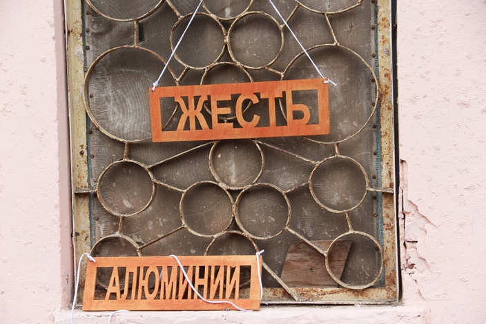 Появился реальный шанс сделать Астрахань чище