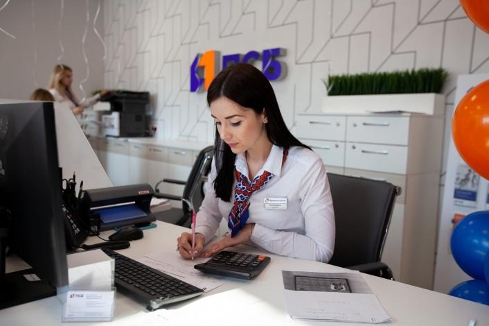 ПСБ снижает ставку по льготной ипотеке до 5,69 %