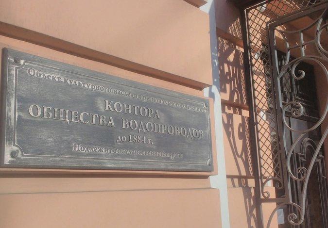 Объект культурного наследия регионального значения в Астрахани нуждается в ремонте