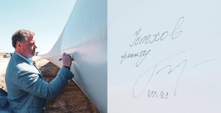 В Астраханской области строится ветропарк