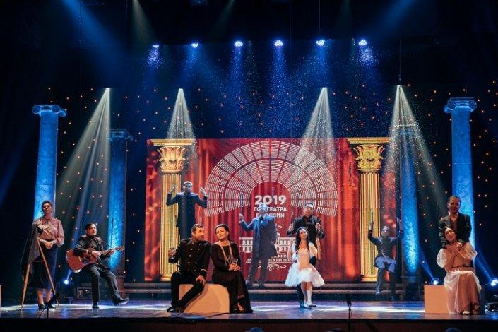 В Астрахани официально попрощались с Годом театра