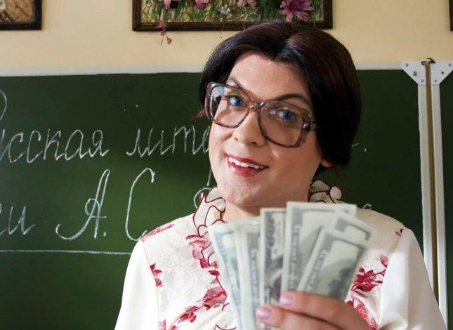Директор школы под Астраханью осуждена за присвоение