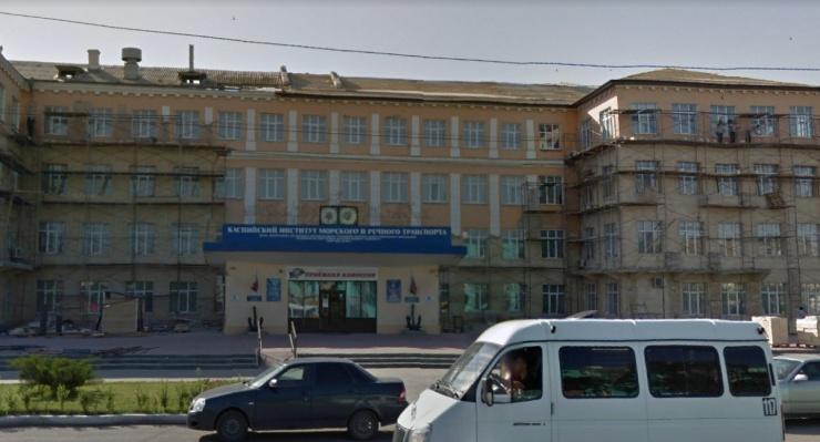 Астраханский институт отказался от покупки Lexus за 4,3 млн рублей