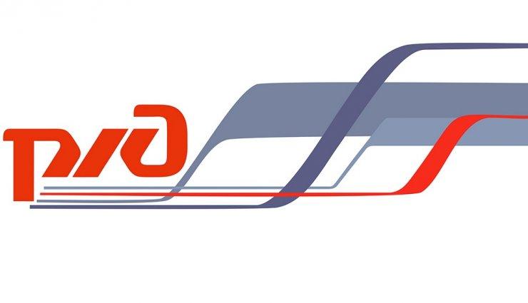 Приволжская железная дорога перечислила в астраханский бюджет сотни миллионов рублей