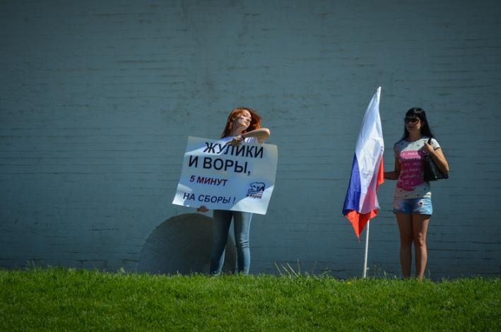 В России наступил кризис для системной оппозиции