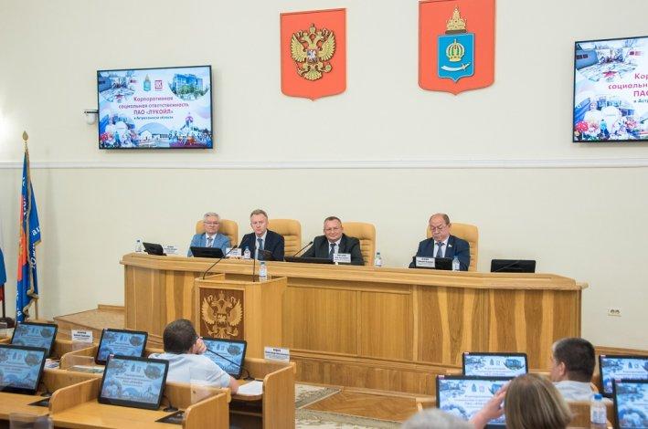 В Думе Астраханской области обсудили социальную ответственность бизнеса