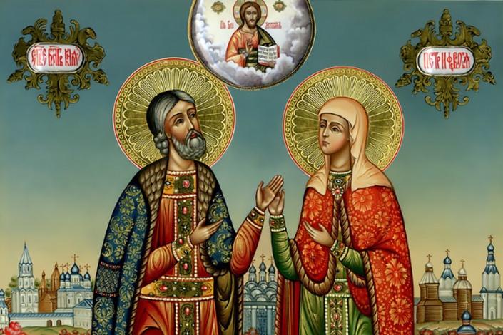 Сегодня день памяти святых благоверных Петра и Февронии Муромских