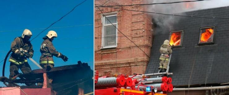 В Ахтубинске с интервалом в 20 минут загорелись два дома