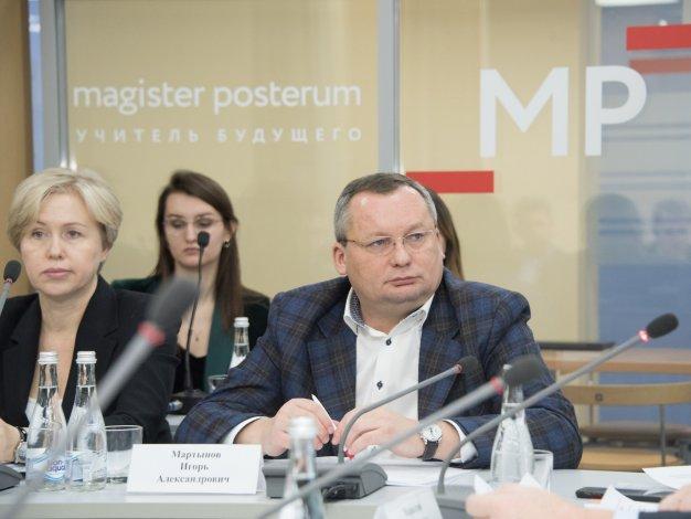 Единая Россия Игоря Мартынова