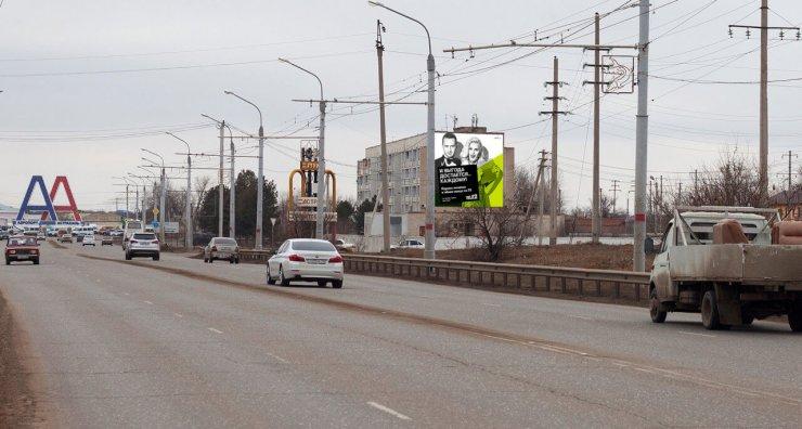 Аэропортовское шоссе в Астрахани капитально отремонтируют