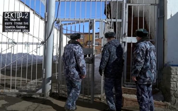 Сотрудника медсанчасти астраханского УФСИН подозревают в коррупции