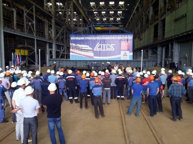На астраханском судостроительном заводе «Лотос» сменилось руководство