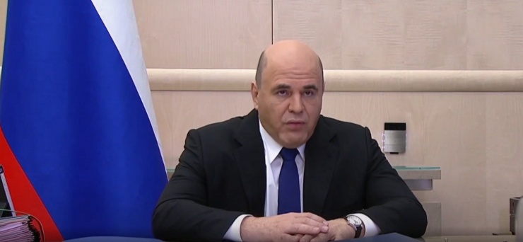 Михаил Мишустин выделил деньги на спортплощадки в Астрахани
