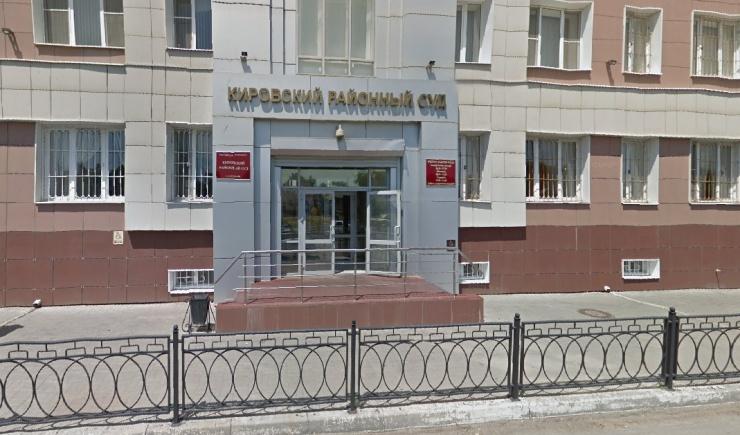 Суд оштрафовал главу астраханского отделения оппозиционной партии