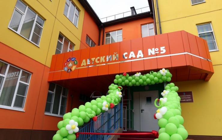 На правобережье Астрахани открылся новый детсад