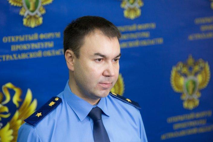 Об итогах и планах: выдержки из доклада прокурора Астраханской области