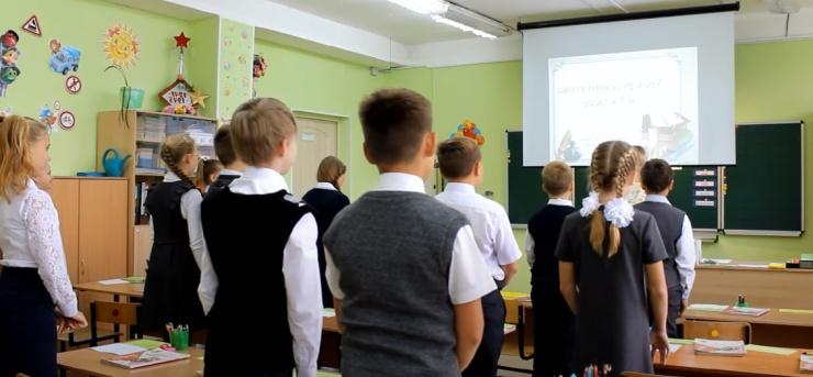 Москва внесла Астрахань в «красную» зону по выполнению нацпроекта «Образование»