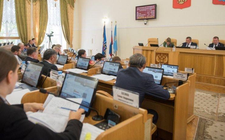 Депутаты областной думы приняли социально важный закон