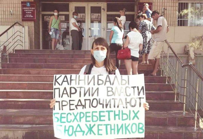 """""""Горлышко в бутылке"""" или досрочное голосование в Астрахани"""