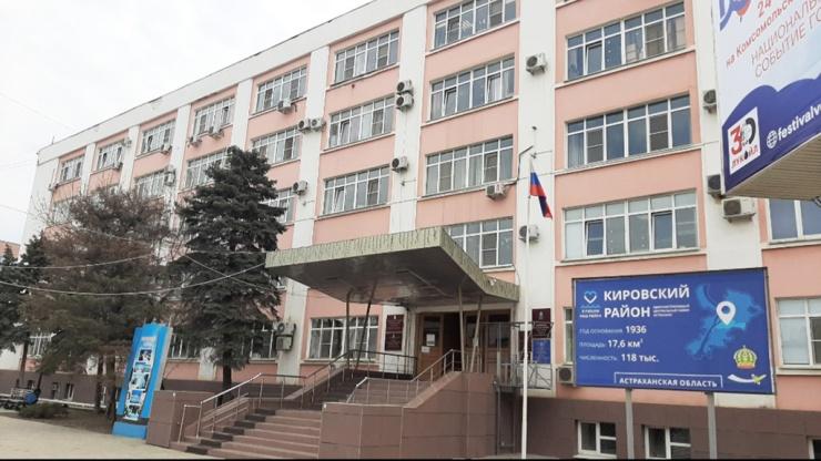 Фонд госимущества и администрация Кировского района Астрахани отключены от горячей воды за долги