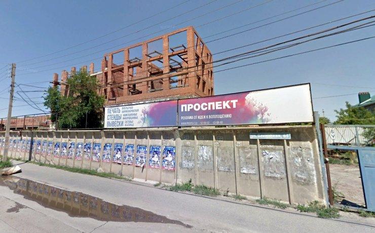 Администрация Астрахани взыскивает долги с фирмы «Проспект»