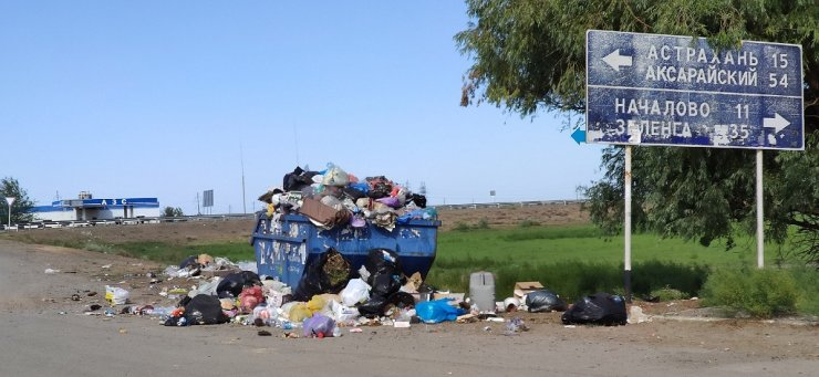 «Ростелеком» разработал уникальное цифровое решение по контролю за вывозом мусора