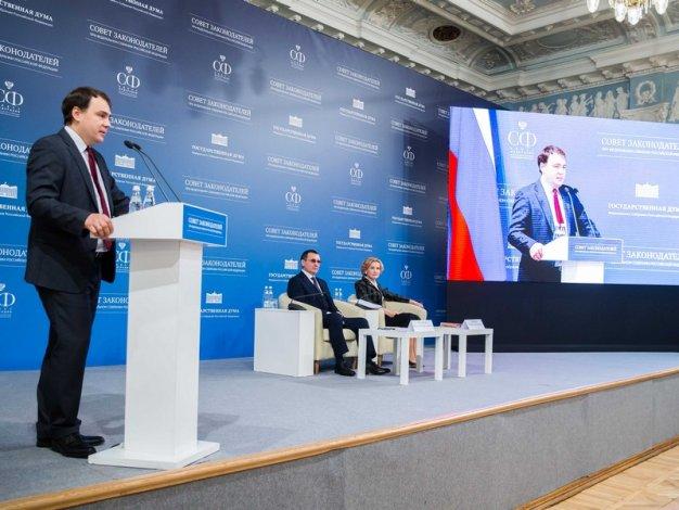 В Совете Федерации обсудили ход реализации нацпроектов