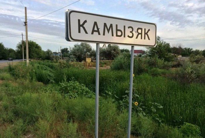 В Камызяке проведут прием онкологи
