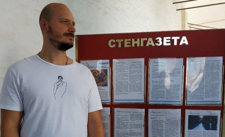 Максим ТЕРСКИЙ: Благодаря спорам об установке памятника Ивану Грозному люди увлеклись изучением истории Отечества